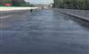 三亞承接橋梁路面防水施工工程