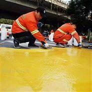 上海浦东新区彩色防滑路面是什么材料做成的